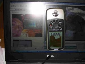 post-8978-1197770589_thumb.jpg