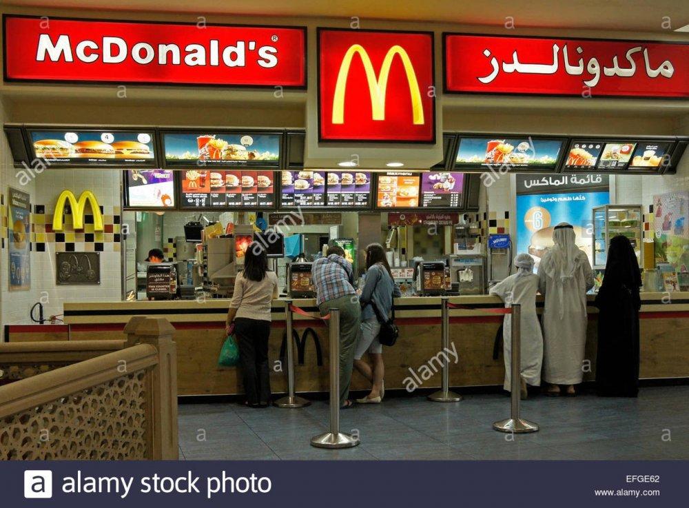 mcdonalds-dans-mall-a-ras-al-khaimah-aux-emirats-arabes-unis-efge62.jpg