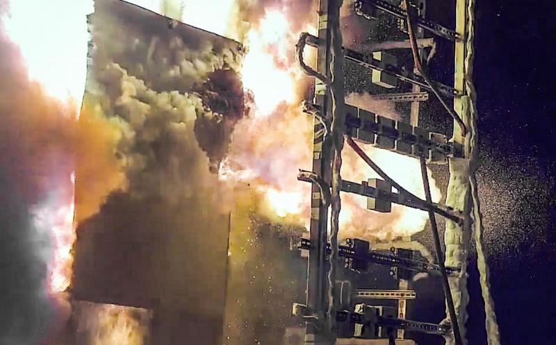 vaporizing_steel-e1576599429159.jpg